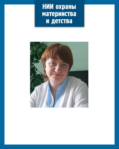 Галянт Оксана Игоревна
