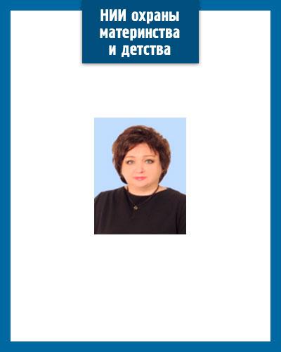 Ракицкая Елена Викторовна