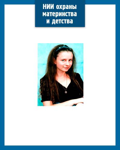 Телепнёва Регина Сергеевна